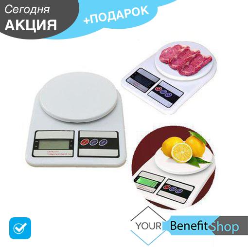 Весы кухонные электронные Electronic SF-400 до 10 кг | весы фасовочные портативные