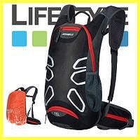 Стильный городской велорюкзак, вело рюкзак Anmeilu 15 литров + Подарок