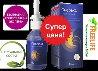 Натуральні препарати від грибка стоп ніг, папілом, псоріазу, мікозу