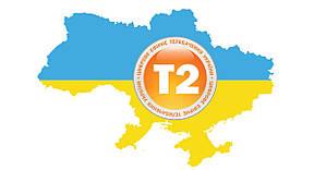В Украине уже начали отключать эфирное аналоговое ТЕЛЕВИДЕНИЕ!!!