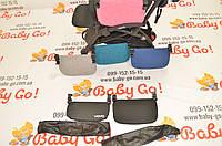 Новинка,Подножка-удлинение на коляску йойа,yoya,21 см,сьемный чехол-5 цветов