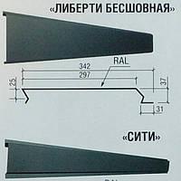 Металлические фасадные панели Либерти бесшовный  Принт дуб структурный 0,4 мм ,