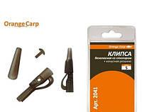 Клипса Orange Carp безопасная со стопором (1уп=1000шт)