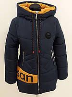 Утеплённая зимняя детская подростковая куртка Лия синяя 40 р.
