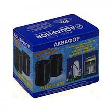 Комплект картриджей Аквафор В200