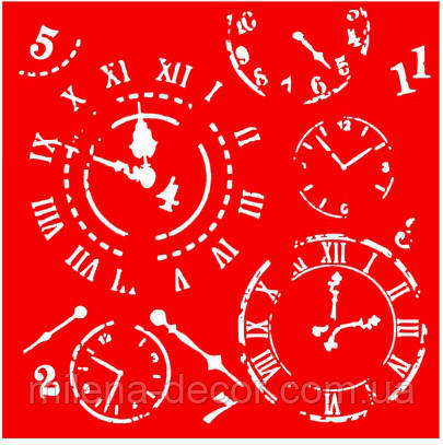 "Трафарет ""Штампи годинників"" (18*18см)"