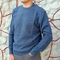 Джемпер мужской джинсовый с вязкой в квадраты