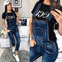 0122 GoGo (25-30, 6 ед.) комбинезон-джинсы женский осенний стрейчевый , фото 1