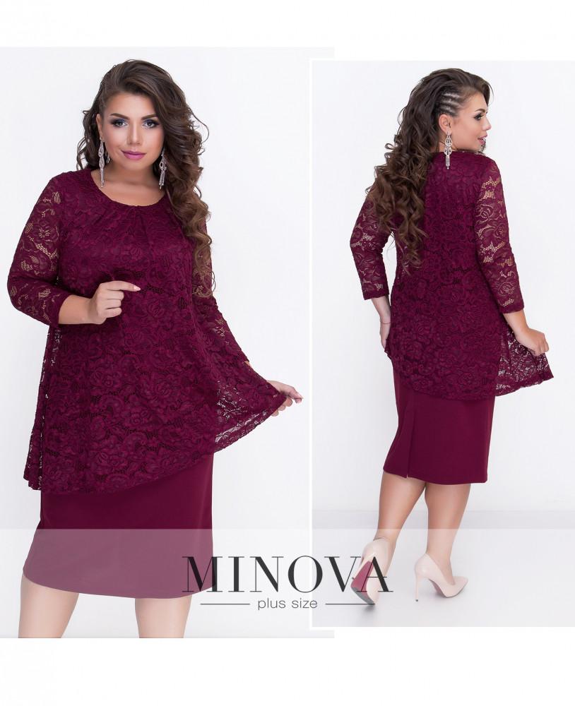 Красивое платье с гипюровой накидкой (в расцветках)