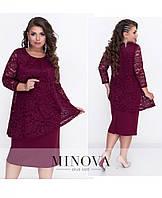 141c80d2e751 Платье с гипюровой накидкой оптом в Украине. Сравнить цены, купить ...