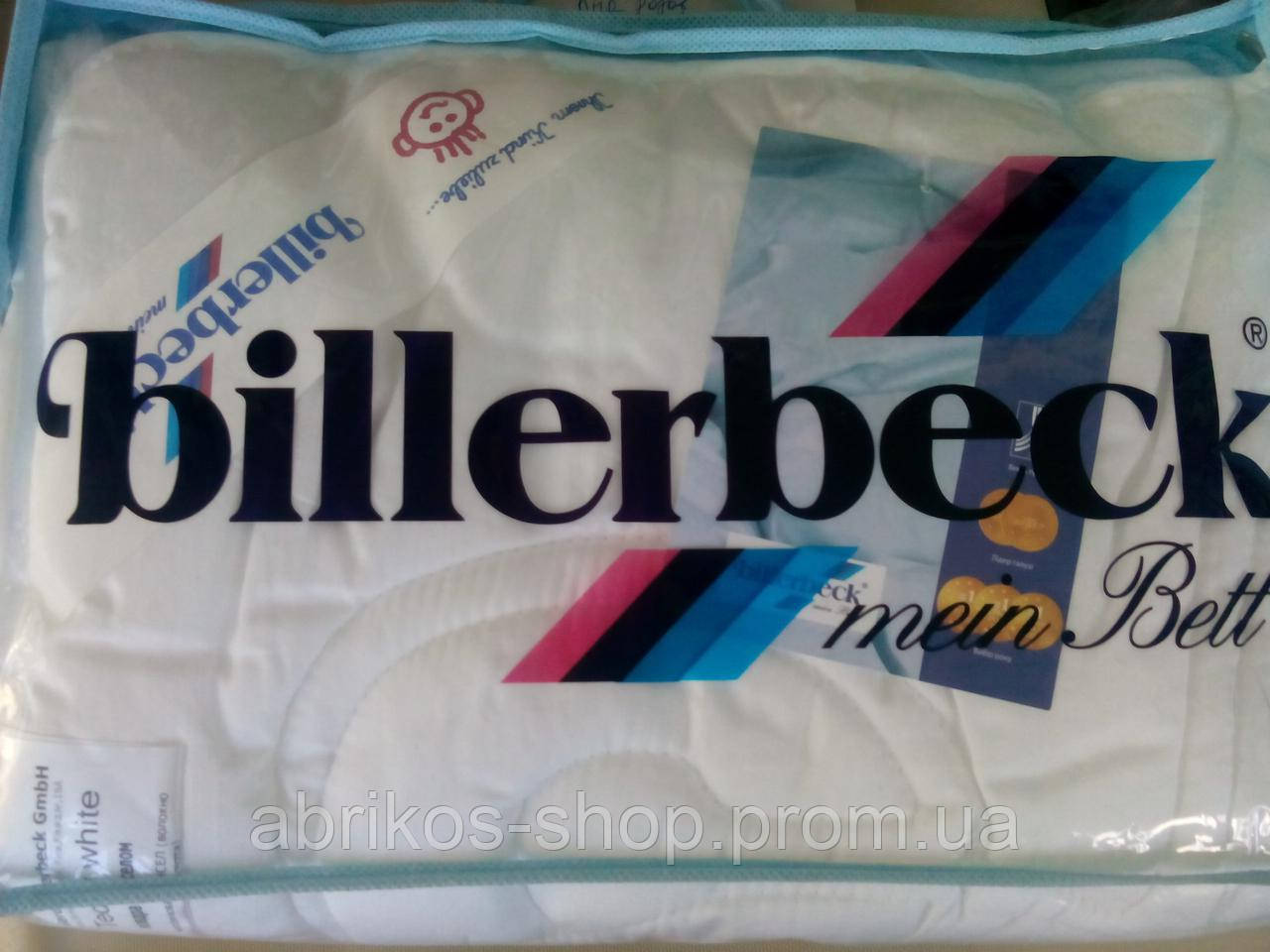 Детское, гипоаллергенное   одеяло - Teddy  ( Billerbeck )
