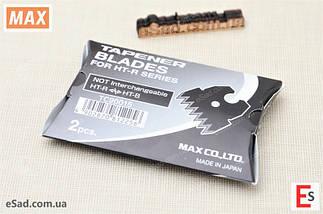 Ніж для степлера HT-R1 MAX (комплект 2шт), фото 3