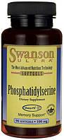 Защита клеток мозга от старения - Фосфатидилсерин / Phosphatidylserine), 100 мг 90 гелевых капсул