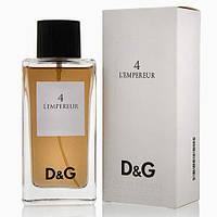 Мужская туалетная вода Dolce & Gabbana Anthology L'Empereur 4 (элегантный, яркий аромат)