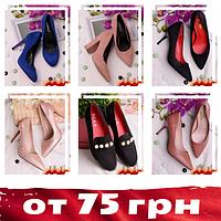 Женские туфли на каблуке и на шпильке подборка обуви 220625082018