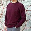 Джемпер мужской бордовый связанный в квадраты