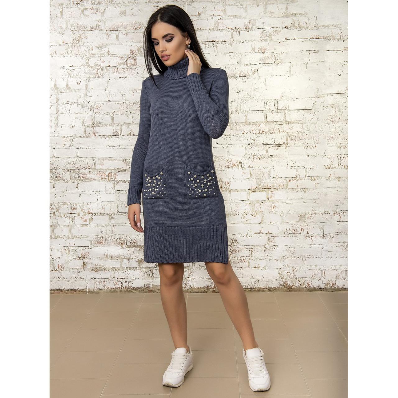 Теплое вязаное платье с жемчугом 42-44-46  размер 5цветов