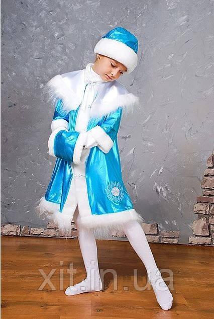 Детский новогодний костюм Снегурочка, размер 34,36