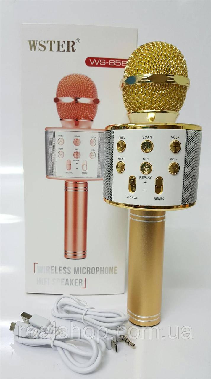 Портативный Bluetooth микрофон-караоке WSTER WS-858 (gold) Original