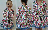 Пиджак детский с цветочным принтом на подкладе 128-140 см, фото 1