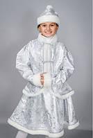 Детский новогодний костюм Снегурочка, р-р 36, 38, 40