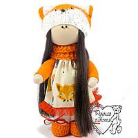 Лисичка лялька, маленька