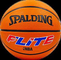 Мяч баскетбольный Spalding ELITE BRICK size 7 NEW