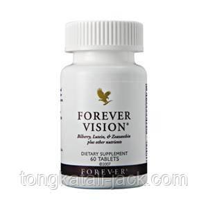 Купить Форевер Вижн 60 табл., Forever Living Products