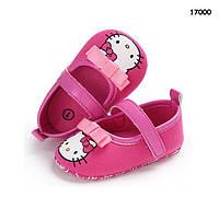 Пинетки-туфли Hello Kitty для девочки. 11, 12, 13 см, фото 1