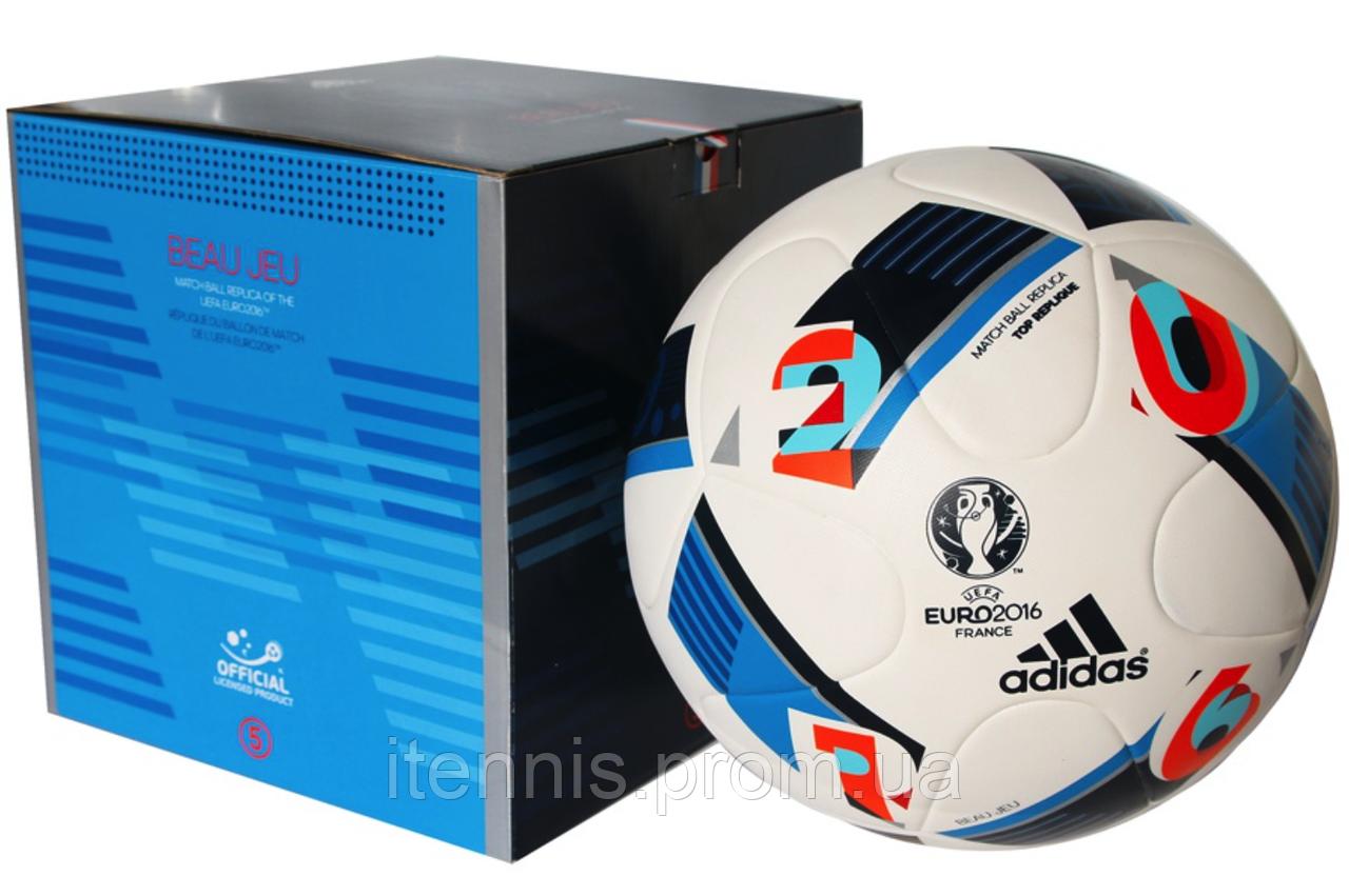 Футзальный мяч Adidas BEAU JEU в коробке AC5414