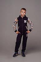 Спортивні костюми дитячі, фото 1