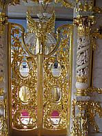 Царские Врата  из дерева,цена без позолоты