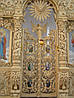 Царскі Врата з дерева замовити в Україні