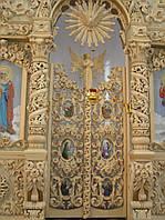 Царские врата  из дерева,заказать в Украине