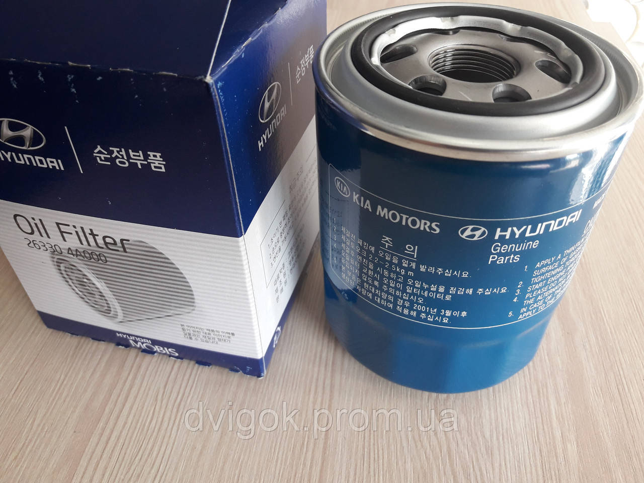 фильтр масляный hyundai starex