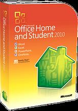 Офисное приложение Microsoft Office Home and Student 2010 32/64Bit Russian DVD BOX (79G-02139)