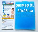 Гелевий пакет Gelex XL від Дельта Терм, охолоджуючий / зігріваючий пакет Гелекс, розмір 20х15 см., фото 5