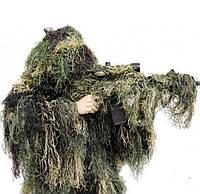 "Маскировочный костюм Ghille Suit - ""Леший"" Германия. Производство BY MMB. Форма НАТО."