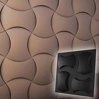 """Форма для модульных 3D панелей """"Софт"""" 250*170 мм"""