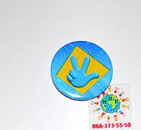 Значок сувенирный Фиксики логотип