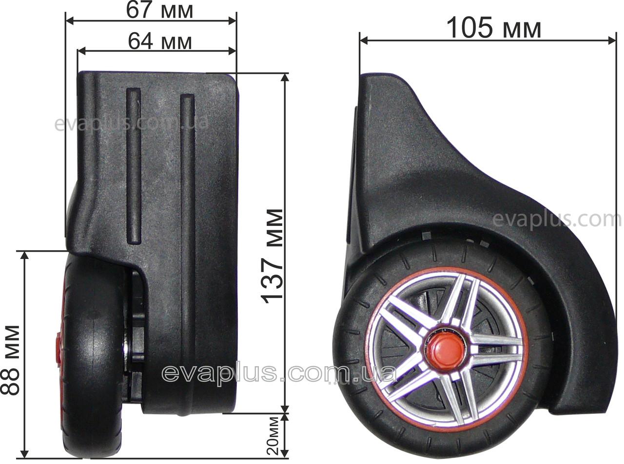 Колеса для чемодана 88 мм. 251777, цена 233,42 грн. пара, купить в ... 0dafdcd3af3