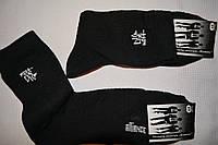 Шкарпетки чоловічі, жіночі. р. 43-45