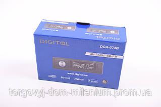 Автомагнитола Digital DCA-073R