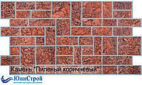 Листовые панели Камень Пиленный коричневый