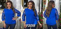 Блуза AD-7284