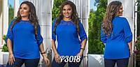 Блуза AD-7288, фото 1