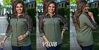 Блуза AD-7296, фото 1