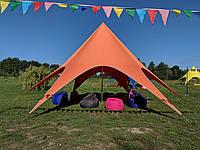 АРЕНДА - Палатка Звезда-10 оранжевая по Киеву (Украине), фото 1
