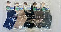 Носки для мальчиков Роза, 8-10лет, хлопковые