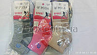Детские носки для девочек Роза, 8-10лет, хлопковые 12шт, фото 1